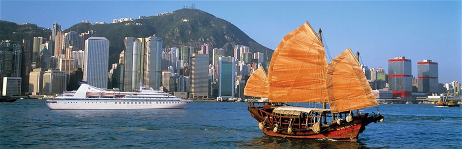 Remarkable Adventures - Hong Kong, China